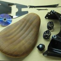 """13"""" Spring Seat Kit Without Seat (Kawasaki Vulcan 800 Classic)"""