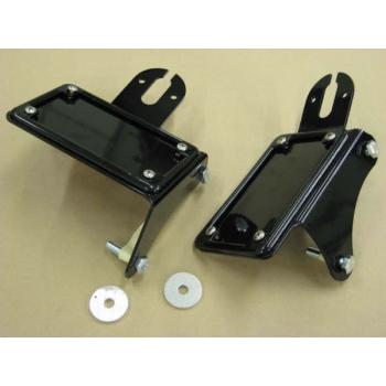BCB License (Horizontal) / Tail Light Bracket (Yamaha XVS650 / V-star 650)