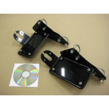BCB License (Vertical) / Tail Light Brackets (Honda 600 Shadow)
